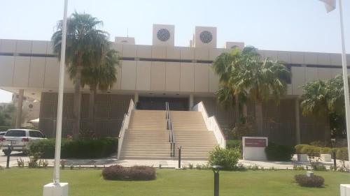 QatarUniversity