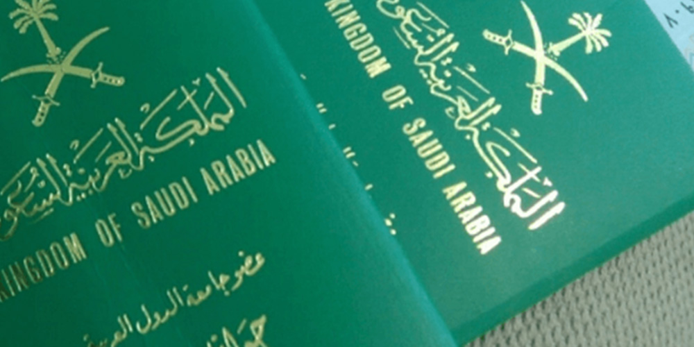 Uscire con qualcuno dallArabia Saudita